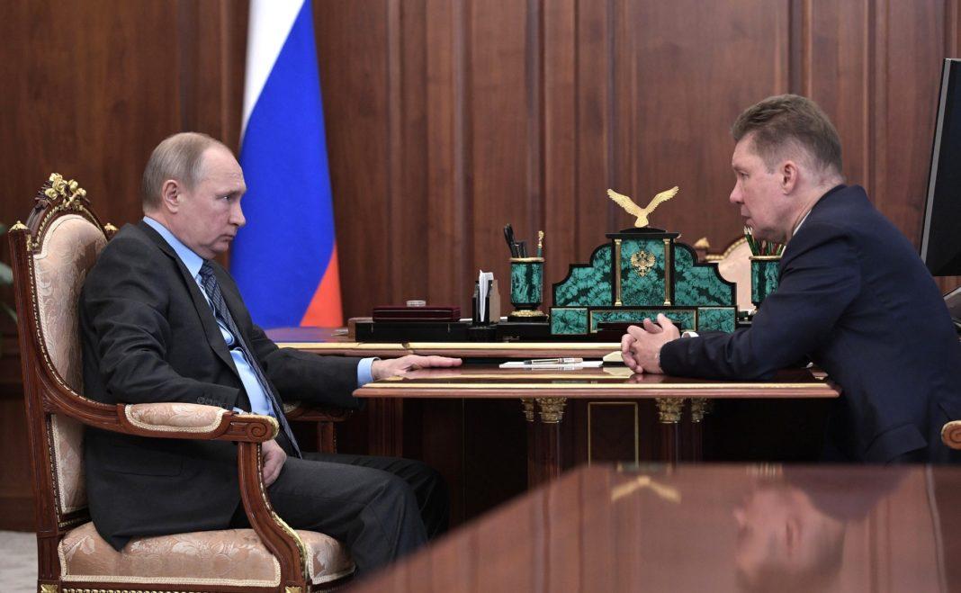 GASDOTTI: RUSSIA E UCRAINA ANCORA DISTANTI SUL RINNOVO DEL CONTRATTO DI TRANSITO - Pipeline News -  - News