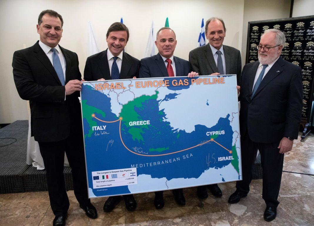 GASDOTTO EAST MED: A GENNAIO 2020 FIRMA ACCORDO TRA GRECIA, ISRAELE CIPRO - Pipeline News -  - News