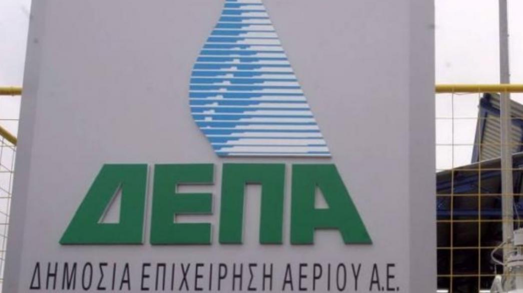 LA GRECIA AVVIA LA PRIVATIZZAZIONE DI DEPA INFRASTRUCTURE (PARTNER DI EDISON IN IGI POSEIDON) - Pipeline News -  - News
