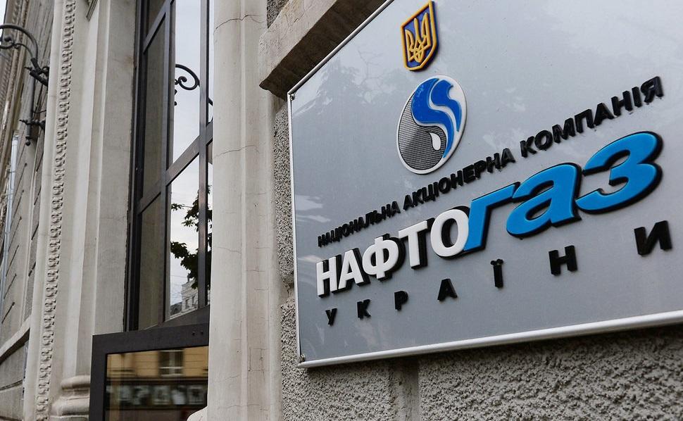 RUSSIA E UCRAINA TROVANO UN ACCORDO SUL TRANSITO DEL GAS - Pipeline News -  - News