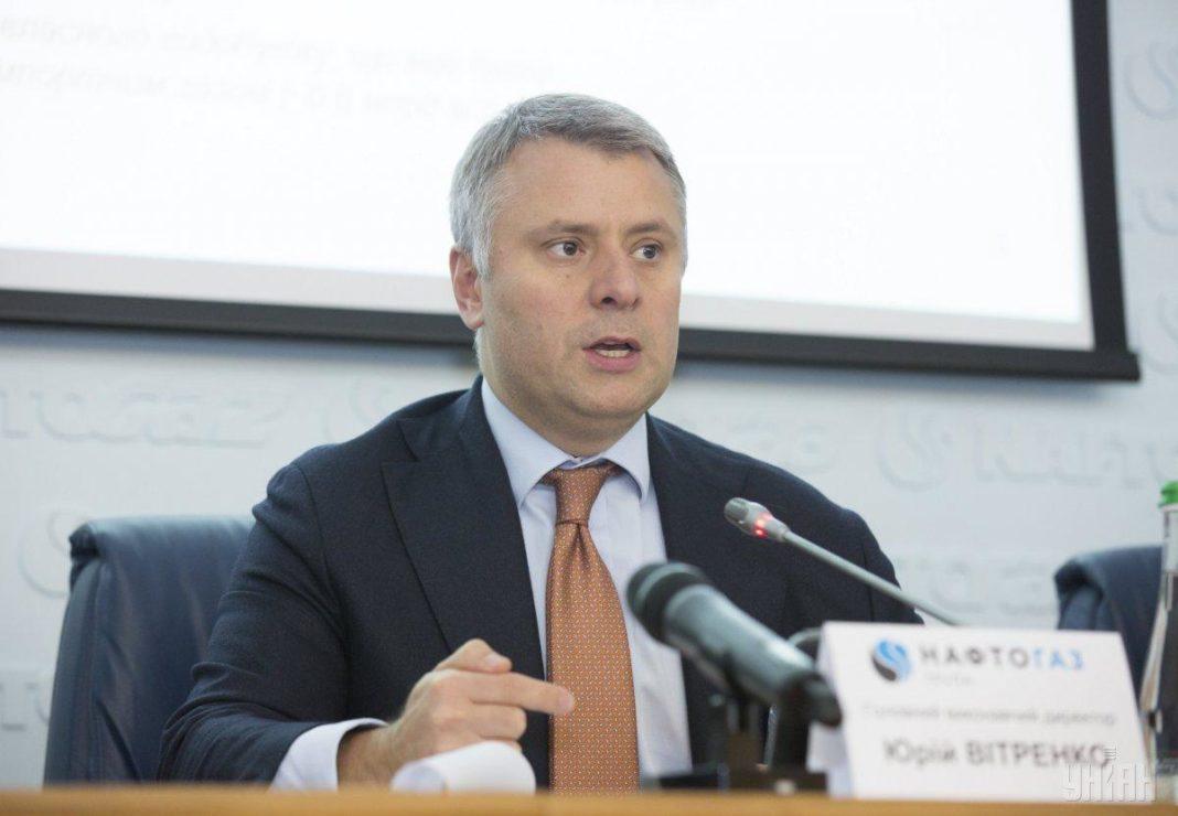 RUSSIA-UCRAINA: NESSUN ACCORDO SUL TRANSITO DEL GAS ENTRO FINE ANNO - Pipeline News -  - News