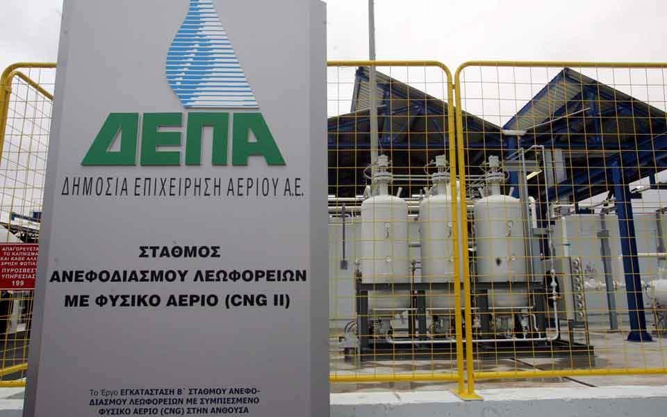 GRECIA: DOPO DEPA INFRASTRUCUTRE, AL VIA ANCHE LA PRIVATIZZAZIONE DI DEPA COMMERCIAL - Pipeline News -  - News
