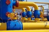LE MOSSE DI WASHINGTON PER CREARE UN MERCATO DEL GAS EST-EUROPEO CHE GUARDI AGLI USA E NON ALLA RUSSIA