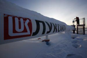 GNL PIU' COMPETITIVO DELLE PIPELINE: LUKOIL COSTRETTA A SOSPENDERE L'EXPORT VERSO LA CINA - Pipeline News -  - News